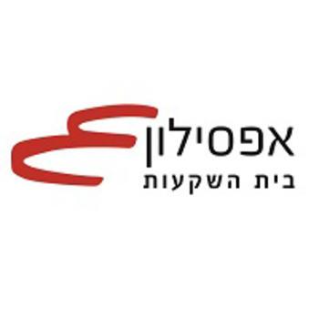 לירון קוך - אפסילון