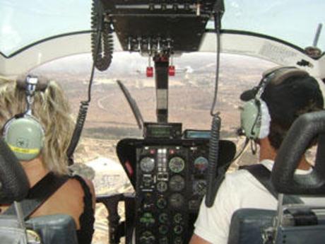 טיסה רומנטית בשמי ארץ ישראל